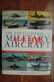 "THE ENCYCLOPEDIA OF MILITARY AIRCRAFT《军用战机百科全书》(大16开精装画册""英文原版""铜版彩印)"