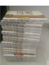 正说明朝十二帝系列  全12册【有发票】