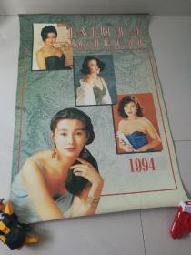 香港明星1994年挂历:FAMOUS ACTRESS (13张全)