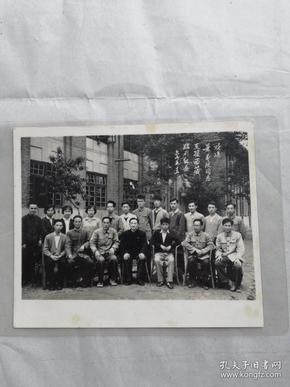 32637老照片《景艺院同志支援万藏区别纪念》1966年(品相见图)