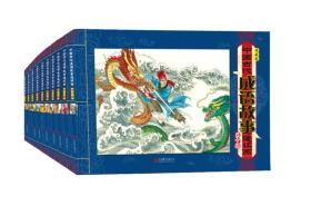 中国古代成语故事连环画(典藏版·全十册)