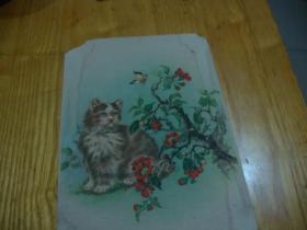 59年1版1印,老年画<< 猫>>品图自定