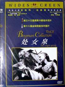 处女泉(电影大师英格玛·伯格曼经典杰作,简装DVD一张,品相十品全新)