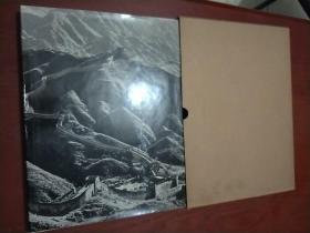 66年 精装文革画册《江山如此多娇》英文版 函套护封全,
