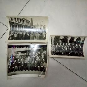 【巨幅】八十年代北京化工厂合影等3张 含华主席一张照片 合影背面有合影者姓名  见图