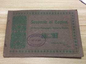 清末錫蘭首都科倫坡出版《SOUDENIR OF CEYLON(錫蘭紀念寫真冊)》,1905年【日本黑川圖書館】收藏印章,女性寫真占多數