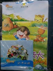 伴随阅读  幼儿园 大班【套装1-12全】  8开版  全彩图!