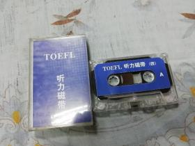 TOEFL  听力磁带(四)