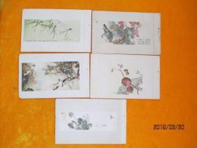 美术明信片