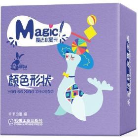 魔法水显卡 颜色形状