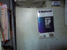 录像带  SUPER SP 180 Nationa (R522)(未开封)