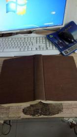 中国古代孤本小说集全四卷