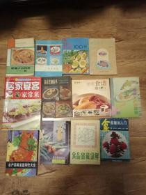 居家宴席家常菜【全彩页】(烹饪类)
