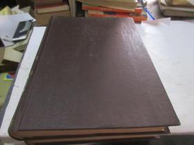 中国大百科全书: 哲学 1 2  宗教     3本合售   馆藏
