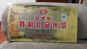 2006年1.8公斤金湘益特制礼品茯砖茶