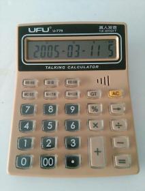 计算器  (正常使用)