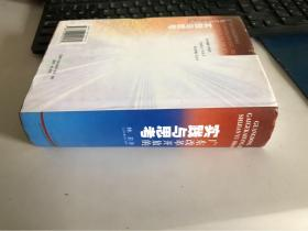 广东改革开放的实践与思考