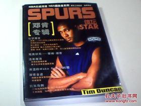 NBA白金系列:认识邓肯 邓肯专辑F3807