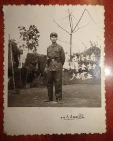 黑白相片【军人---出征之前七九年春节与广西寮寨】长12.3CM*宽9.6CM、品相以图片为准