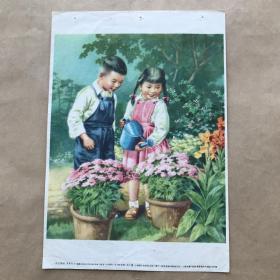 年画:在花园里,16开,李慕白绘,上海画片出版社1955年新1版1印