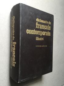 现代法语插图词典(全法语)