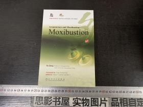 Acupuncture and Moxibustion : Moxibustion【全套1张光盘】