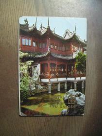 明信片《豫园 附豫园简介一张和参观注意事项一张》一套12枚