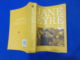 JANE EYRE/Chartlotte Bronte/吉林大学出版社/2017年1版1刷/609 Pages/英文全本典藏