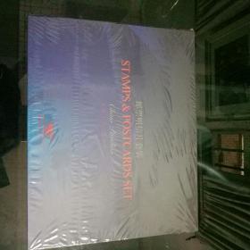 邮票明信片套装  2010  EXPO  (未拆封)