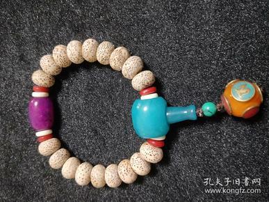 【保真】玄月菩·提子手链,菩.提佛珠、手串。