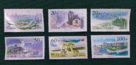 1996-26 《上海浦东》邮票一套6枚