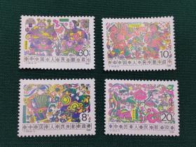 T125《农村风情》邮票一套4枚