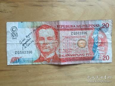 菲律宾 20 比索 纸币 20 PISO  2002