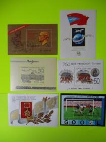 邮票样张:【外国邮票】【6张合售】