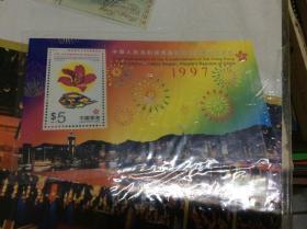 香港回归祖国纪念小型张邮票2张(香港回归历程三十小时)