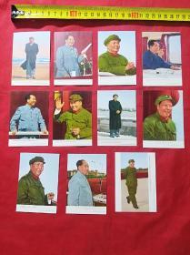 128开宣传画:毛主席像(共11张)