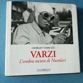 GIORGIO TERRUZZI VARZI(乔治.泰鲁奇 及瓦力)