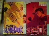 篮球飞人(5-7集)2本合售 32开漫画 368页
