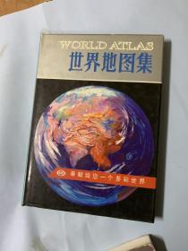 世界地图集 .