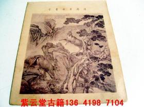 故宫收藏,清;乾隆宫廷画师;郎世宁(青羊)      #4644