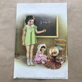 年画:学习算术,16开,李慕白绘,上海画片出版社1954年新1版1955年3印