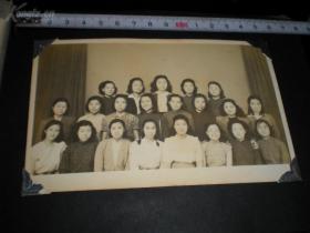 中央大学教育系等-----合影老照片!《女学生合影大照片! 游园照片, 50年南大校园生活照等,视角独特,非常稀少! 共有10张, 见描述!)