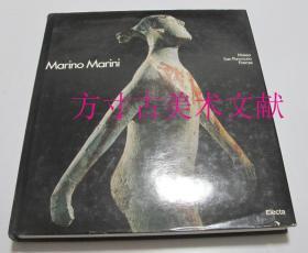 Marino Marini 马里诺·马里尼 1988