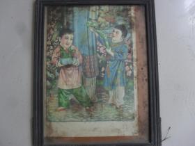 民国时期上海彩印(多子屏)38*27厘米