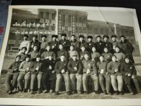 1968年哈尔滨体育学院六八一班毕业留影 有文革标语 手执语录 胸佩像章 文革特色