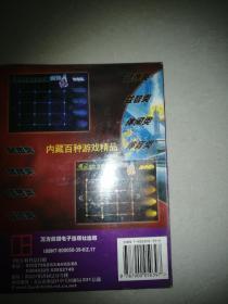 早期游戏光碟火爆GAME全新未开封
