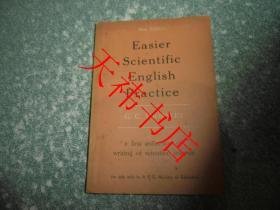 简易科学英语练习(英文)(内有部分勾划)
