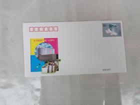 北京邮票厂建厂40周年纪念邮资信封