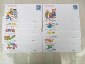 中国1999世界集邮展览纪念邮资信封(10枚)