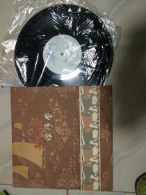 淮河营,黑胶唱片一张二面,希小老片。